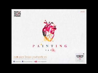 PAINTING - เตเต TETE (Official Audio)