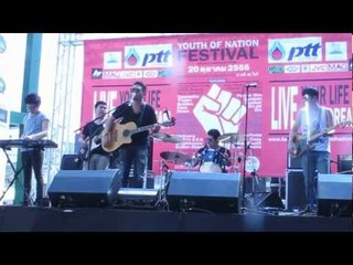 TETE กลั้นหายใจ LIVE @ YOUTH OF NATION FESTIVAL 2012
