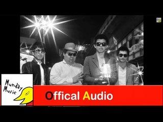 หลอดไฟ-Chill(i)Sweet : Official Audio