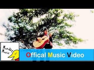 เดินลำพัง GGS (OFFICIAL MUSIC VIDEO)