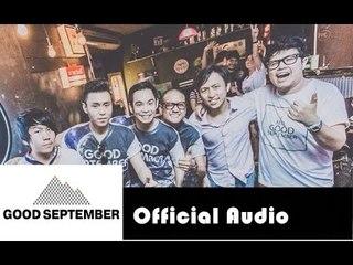 Good September Album Simply Light Acoustic ยั่งยืน (Official Audio)