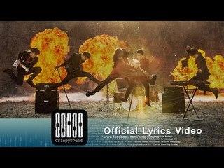 Noonneenan - ฤกษ์  (Official Lyrics Video)