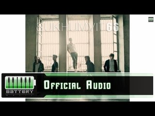 Sukhumvit66 - ขอบคุณเวลา [Official Audio]