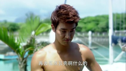 轉身說愛你 第25集 Fall in Love with You Again Ep25