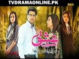 Ishq Mai Aesa Haal Bhi Hona Hai Episode 46 - 2 March 2015 Express Entertainment