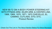 NEW 68-72 GM A-BODY POWER STEERING KIT WITH PITMAN ARM, IDLER ARM, & CENTER LINK, 1968, 1969, 1970, 1971, 1972 CHEVELLE, EL CAMINO, CUTLASS, GTO, ETC. Review