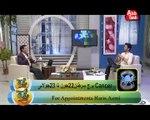 Abb Takk - News Cafe - Morning Show - Episode - 325 - 03-03-2015
