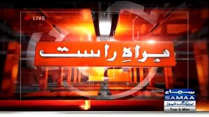 PCB Chairman Shahryar Khan Media Talk – 3rd March 2015