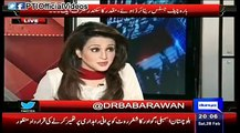 Perks & Privileges of Iftikhar Chaudhry after retirement, Babar Awan Shocking Revelations (March 1, 2015)