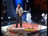 Ma Wel Taye Agha Pashto Album Ishq Lewane