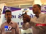 Set up avast! Siren lock to secure your valuables from burglars , Vadodara - Tv9 Gujarati