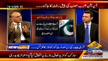 News Plus On Capital Tv - 3rd March 2014