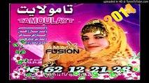 Tamolayt 2015  amarg fusion tamghra n tchlhiyin track 1