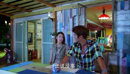 轉身說愛你 第31集 Fall in Love with You Again Ep31