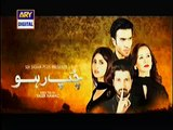 Chup Raho 2nd Last Episode 27 Full HD Quality Drama - 3 March 2015
