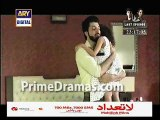 Chup Raho Episode 27 ary digital 3rd March 2015 P4