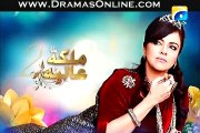 Malika-e-Aliya Season 2 Episode 65 on Geo Tv 3rd March 2015
