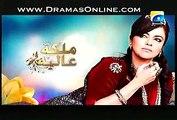 Malika-e-Aliya Season 2 Episode 65 Full Part  on Geo Tv  3rd March 2015