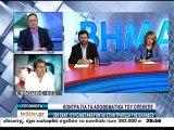 Γεγονότα 20.30 3-3-2015