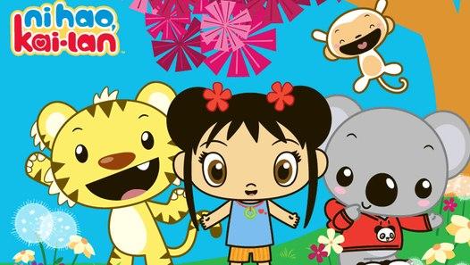 Ni Hao Kai-Lan The Garden Celebration is going to be Great