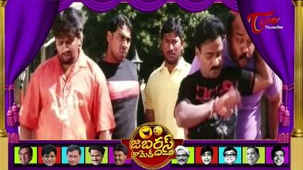 Jabardasth Comedy Scenes 11 || Hilarious Telugu Comedy Scenes Back to Back