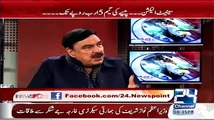 News Point (Sheikh Raseed Exclusive Interview) – 3rd March 2015