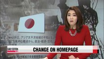 Japanese Foreign Ministry changes wording about Korea-Japan ties on website