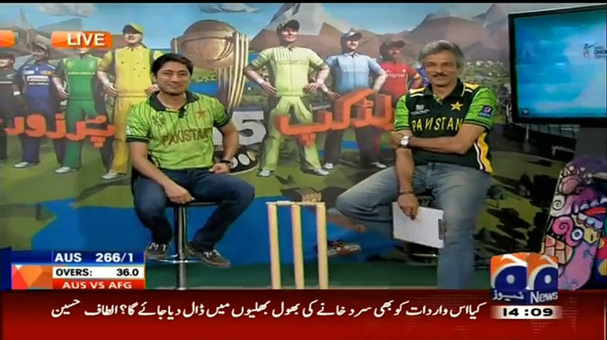 Hilarious Report by Geo News on Nasir Jamshed Catch in Today Match