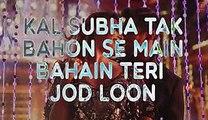 Touch My Body' Full Song with LYRICS - Alone - Bipasha Basu - Karan Singh Grover