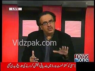 36 MPAs have taken advance payment for Senate election :- Dr.Shahid Masood