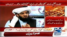 News Point  – 4th March 2015
