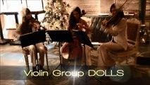 Живая музыка - скрипки и виолончель Violin Group DOLLS, рок, поп