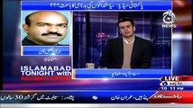Islamabad Tonight With Rehman Azhar  – 4th March 2015