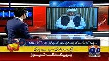 Aaj Shahzeb Khanzada Kay Sath (04-03-2015)
