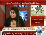 News Point With Asma Chaudhry - 4th March 2015