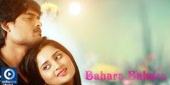 Odia Movie A Aa Harshei ,  Bahara Bahara Full HD Videos ,  A Aa Harshei Movies Videos ,  Odiaone