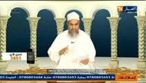 Algerie _ Cheikh Chemseddine (Sacrifice du mouton de l'Aid el Kébir)