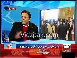 Kashif Abbasi hints Asif Zardari has purchased KPK MPAs