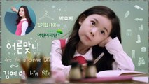 Lim Kim - Are You a Grown Up MV HD k-pop [german Sub]
