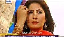 Rung Laaga Promo 3 Saima Khan New Drama on Ary Digital