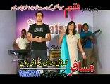 Bala Bala Spogmai Rapaida Shwe Da - Shahsawar & Sitara Youns Pashto New Video Song
