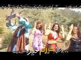 Wana Da Chinar - Hashmat Sahar & Sitara Youns Pashto New Video Song