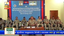Khmer News, Hang Meas News, HDTV, Afternoon,  06 March 2015, Part 04