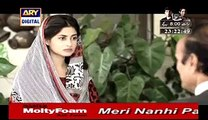 Chup Raho Episode 27 Full 3 March 2015 Ary Digital Part 2