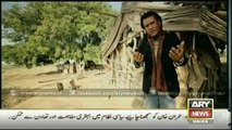 ROOTHeY HO by Kamran Abbas -  Latest song - 2015