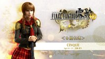 Final Fantasy Type-0 HD - Cinque Video