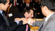 Kuzey Kore: ABD'nin Güney Kore Elçisi, Başına Geleni Hak Etti