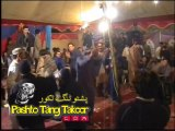 Shrang Warka Bangaro La........Shahsawar Formuli Music Concert......Pashto Songs Part 18