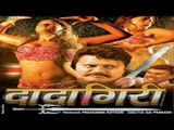 Dadagiri Nahi Chalegi - Hindi Dubbed Movie | Sai Kumar in