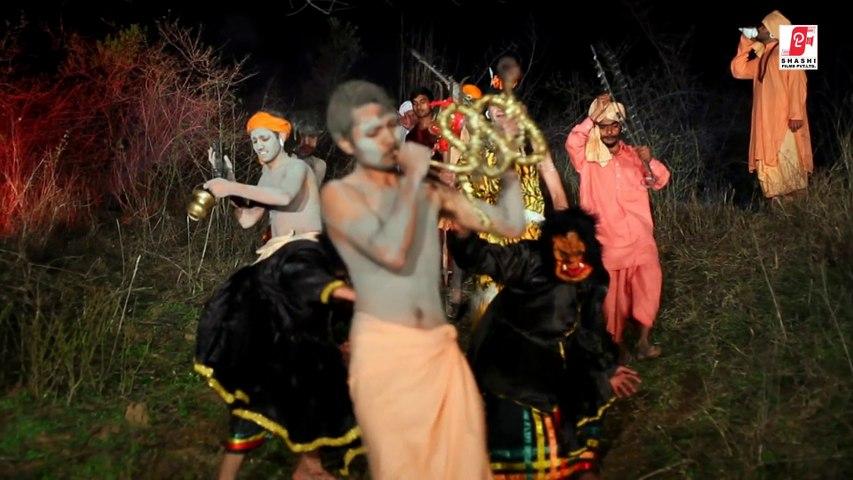 Bhole Ke Kasie Kasie Sathi | Mahant Chhotu Nath Ji | Shiv Bhajan